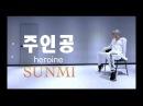 SUNMI (선미) _ Heroine (주인공) l Kpop CoverDance @NAVINCI @1997DANCE STUDIO