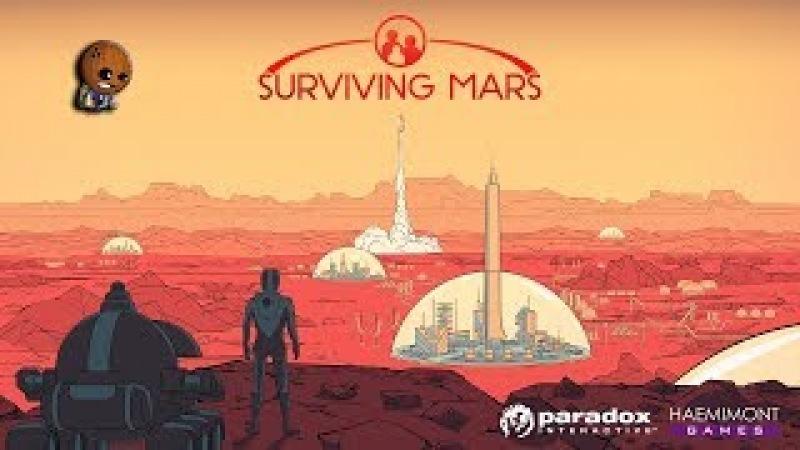Surviving Mars Чего ждать от марса и здесь точно нет зеленых человечков Сложность 265%