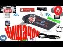 Bluetooth AUX аудио приемник bluetooth aux адаптер Беспроводной адаптер Bluetooth aux приемник…