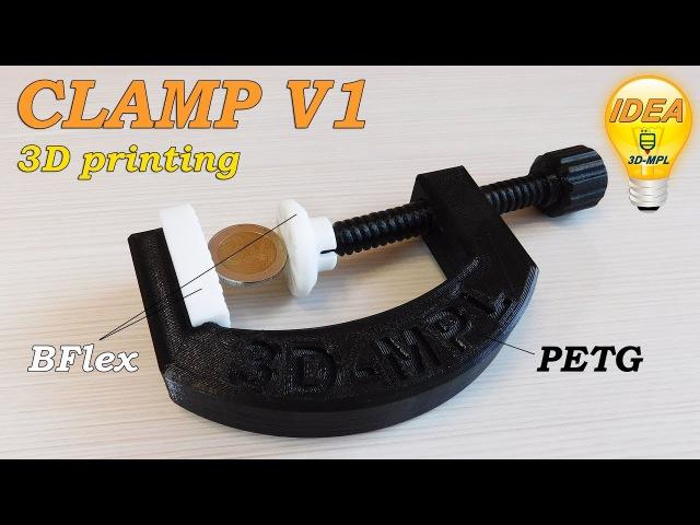 3d printing. CLAMP V1. (IDEA)