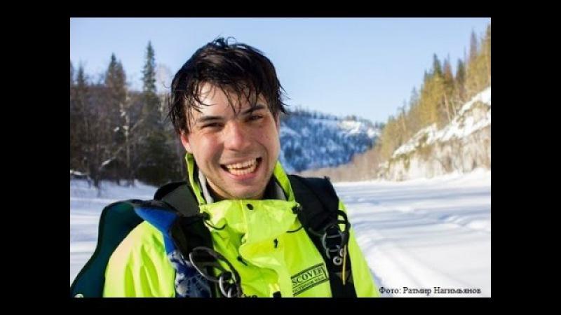 Во Франции, при прыжке с парашютом, разбился Ратмир Нагимьянов. BSBD