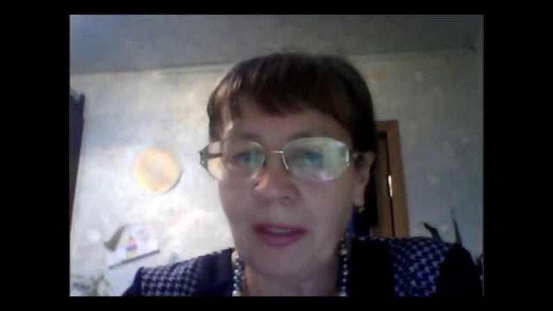 Видео Тамары Бугриной, день 2