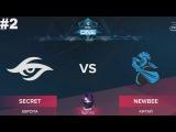 Secret vs NewBee RU #2 (bo3) ESL One Genting 2018 Minor 27.01.2018