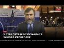 Новинский мы выступаем за диалог с Россией 22 01 18
