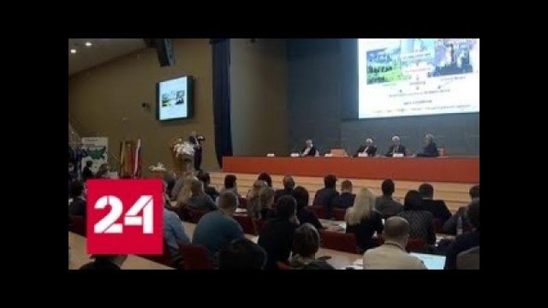 В Петербурге демонстрировали разработки молодых ученых - Россия 24