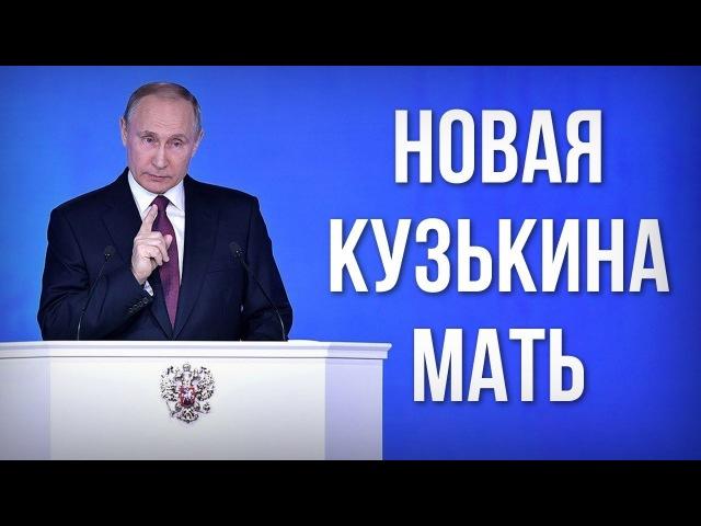 С. Кургинян. С. Михеев. Путин перешёл Рубикон