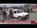 Afrin Zeytin Dalı Операция Sithe Входной контроль предоставляется Afrin Shower ZeytinDalı