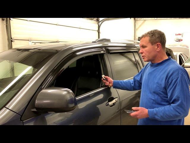 Toyota Higlander безключевой автозапуск запуск отопителя