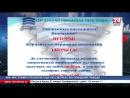 Керченская паромная переправа временно закрыта из за шторма Из за шторма Керченская паромная переправа временно закрыта Об этом