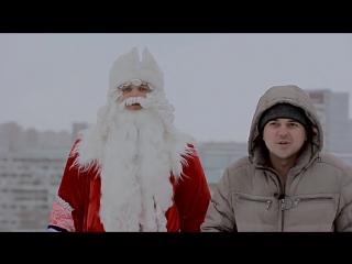 Дед мороз в окно | Ярославль