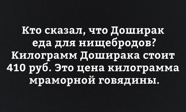 https://pp.userapi.com/c840425/v840425043/1162d/flP4RbJIStQ.jpg
