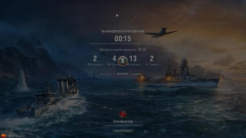 Ночные покатушки World of Warships подписывайся и в бой