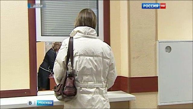 Вести-Москва • Вести-Москва. Эфир от 07.09.2015 (11:35)
