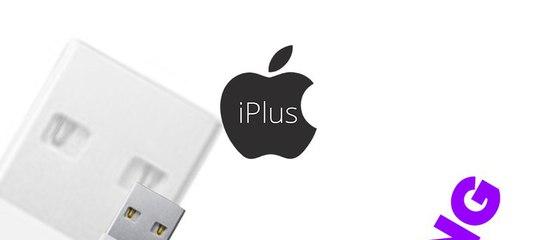 iplus • apple iphone • Пенза ВКонтакте Конкурс от iplus • apple iphone • Пенза
