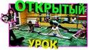 Открытый урок по акробатике/ ТРЕНИРОВКА ПО АКРОБАТИКЕ ДЛЯ ДЕТЕЙ/ Open lesson on acrobatics