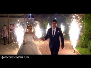Wedding Anton and Catherine
