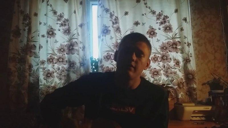 Быдлоцыкл (Лев Печеньев) - Ягода (COVER Edgar Kovalev)
