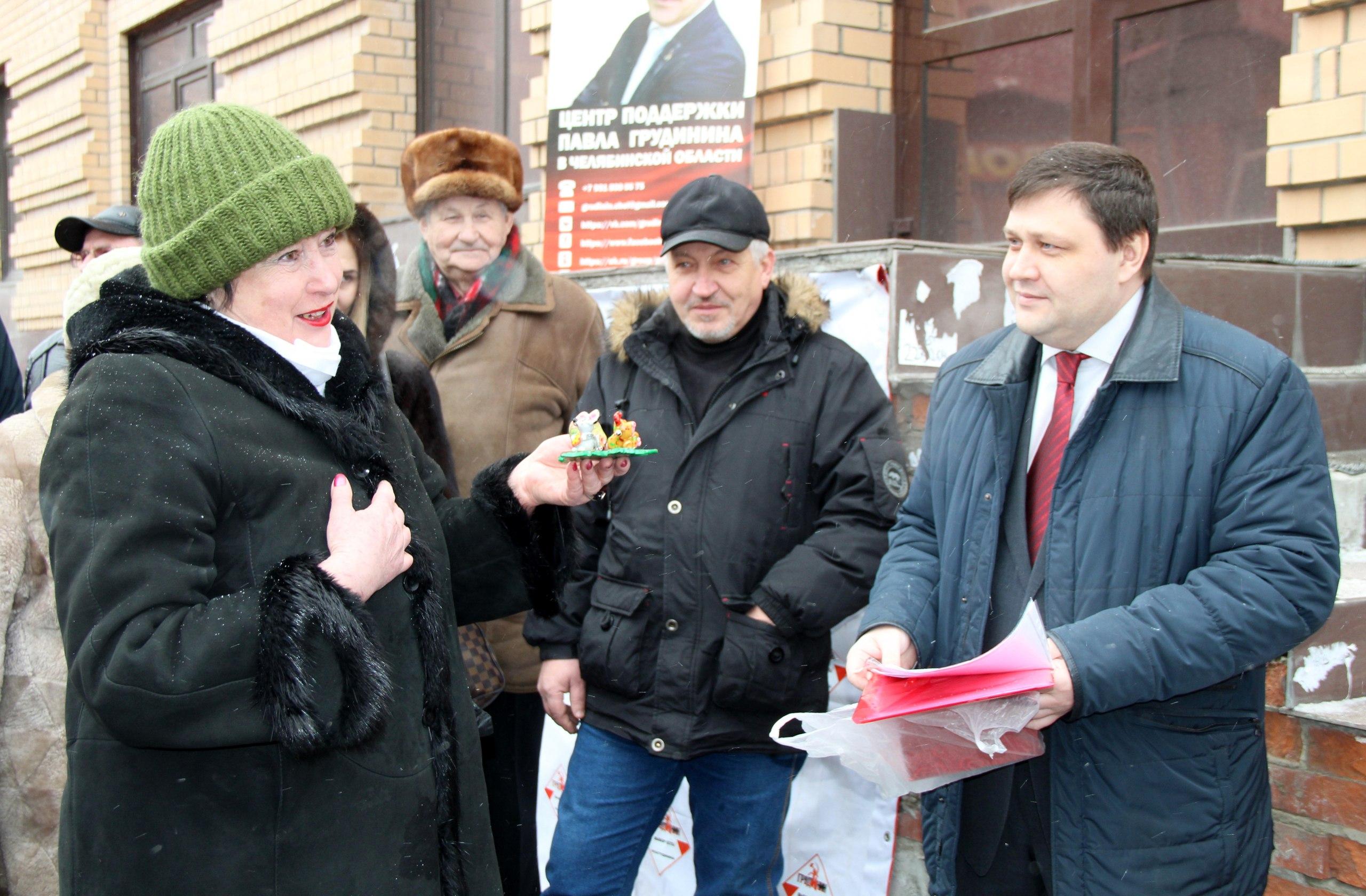 23 февраля театры челябинск