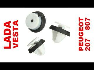 Lada Vesta. Клипсы на карты дверей из Китая