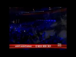 (HD) X ფაქტორი - ავთო აბესლამიძე - გელინო - X Factor - Avto Abeslamidze - gelino - finali