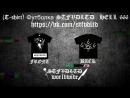 (T-shirt) Футболка Ꮥ₮ℱ℣Đℒ₮Đ HELL 666