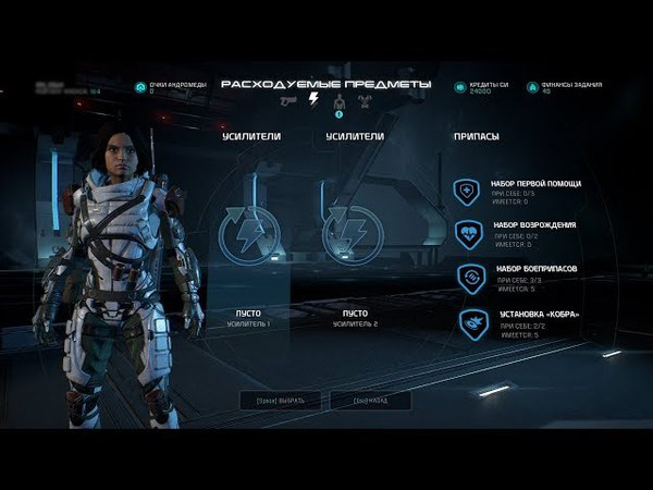Gold SOLO Human Female Infiltrator Mass Effect Andromeda Multiplayer