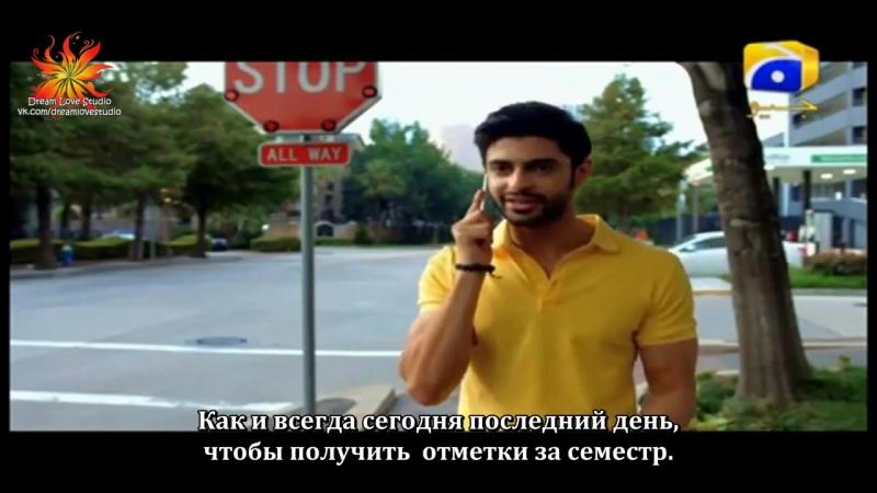 15 Любовь и Бог одно целое Khuda aur mohabbat 15 серия русские субтитры