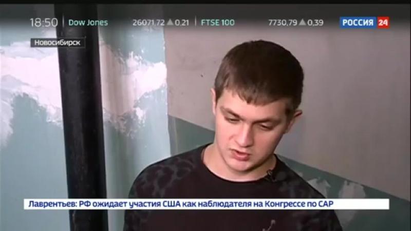 Житель Новосибирска, решивший успокоить пьяных соседей, еле выжил и оказался в к