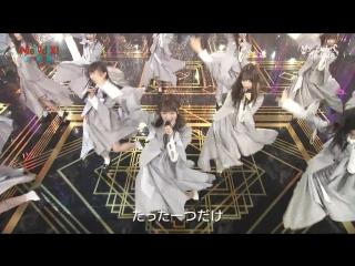 Nogizaka46 Under Members - My Rule @ 180108 Premium MelodiX!