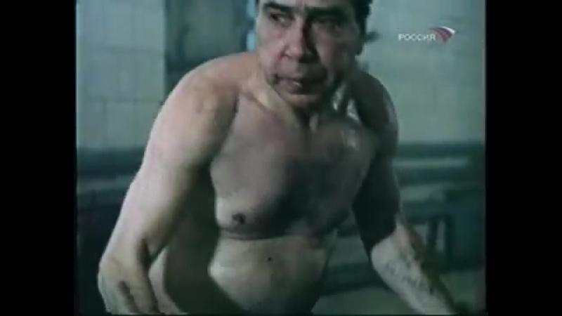 Фитиль Случай в бане (1992)