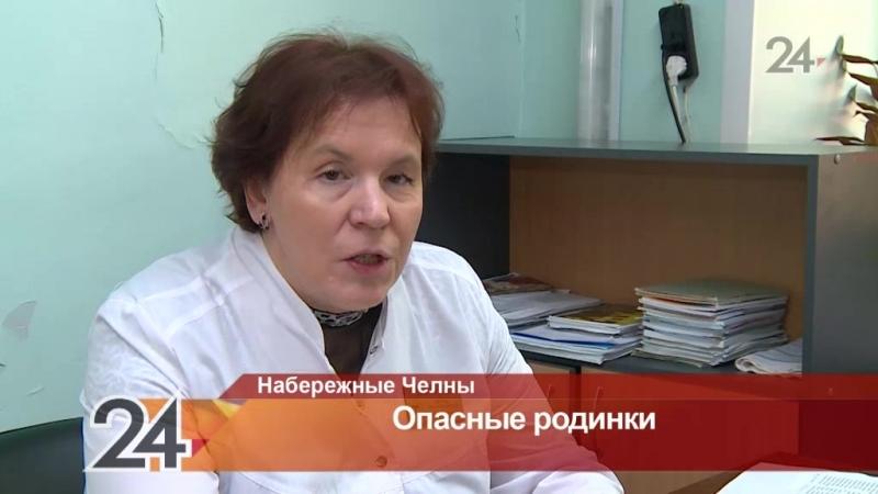 Жители Набережных Челнов смогли проверить родинки у онколога