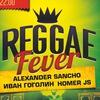17.02 Reggae Fever | Syndrome bar