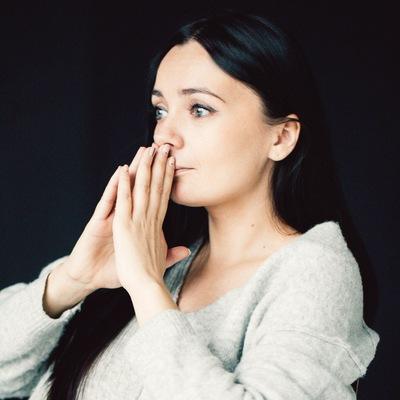 Екатерина Грецова