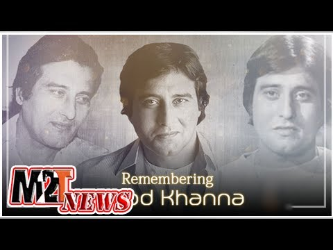 M2T Breaking News - Remembering Vinod Khanna The actor who taught that love doesn't always mean en