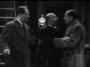 Шерлок Холмс. Знак четырёх (1932)