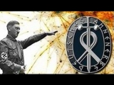Как НКВД надругалось над Аненербе в Сталинграде (Меняйлов)