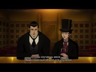 Batman  Gotham by Gaslight - Trailer [PhysKids]