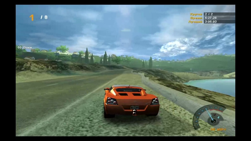 Need for Speed: Hot Pursuit 2. Турнир: окраины острова, осенние перекрёстки и виноградники.