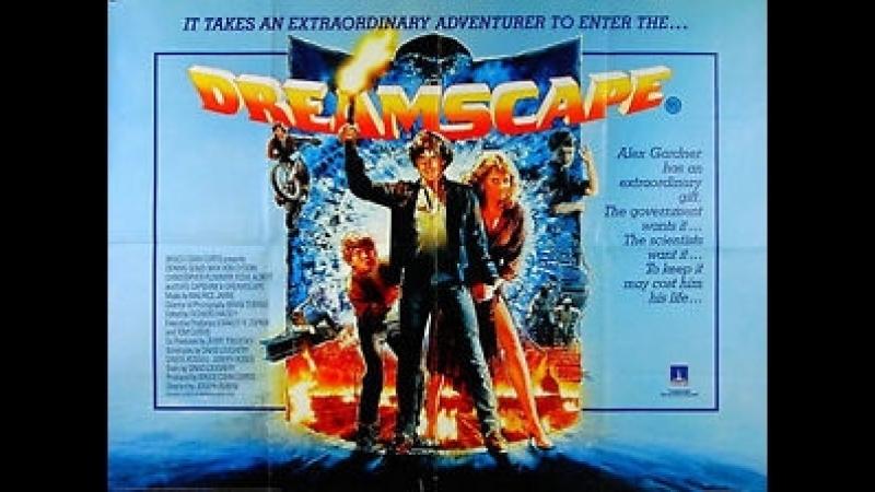 Видение / Побег из сна / Очертание сновидений / Dreamscape. 1984. 720p Перевод Григорий Либергал. VHS