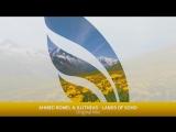 Ahmed Romel Illitheas - Lands Of Soho (Original Mix)