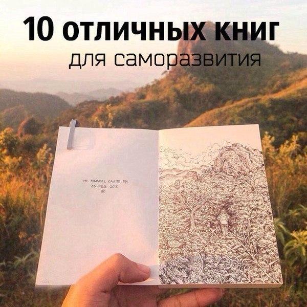 10 отличных книг по саморазвитию.1. Стивен Кови - 'Главное внимание