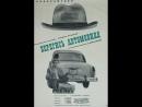 Берегись автомобиля (художественный фильм 1966 год)
