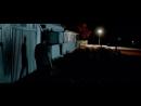 Чужая страна Strangerland - трейлер