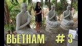 #3 Вьетнам 2018. Катя покупает телефон. Тямские башни. Лежащий Будда. Выбираем Кобру на ужин