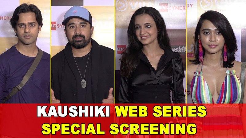 Kaushiki Web Series | Special Screening | Rannvijay Singha, Omkar Kapoor, Sayani Gupta