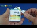 Лакмусовая бумага pH тест 100 полосок пластиковый бокс от 1 до 14 pH Артикул 542