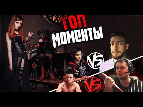 Топ моменты с TWITCH: Gladiatorpwnz vs Папич, Drainys ответил Rxnexus, Ceh9 спалил Номер | ТОП ТВИЧА