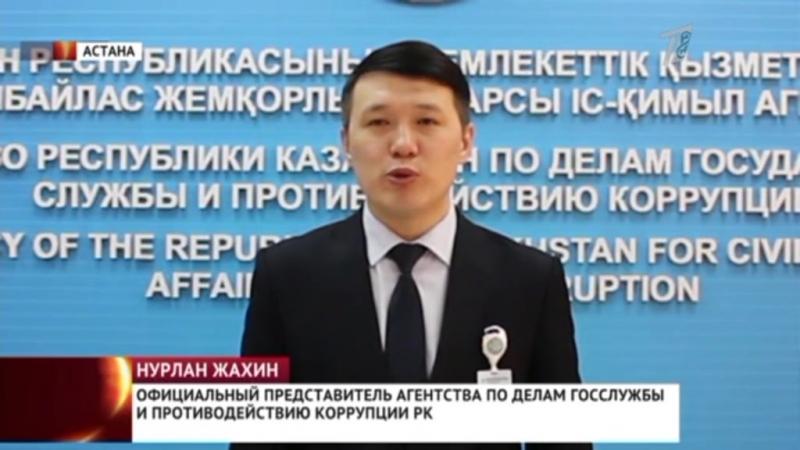 Арестован подозреваемый в миллиардных хищениях вице-министр энергетики