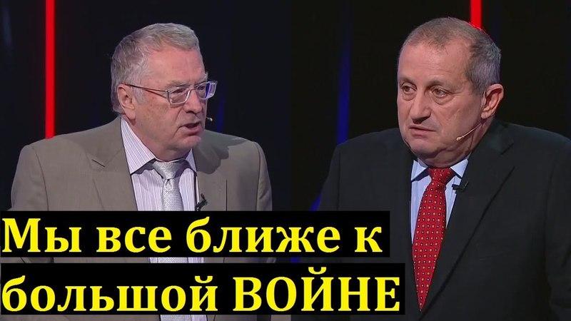 Россия - Главная цель США! Жириновский и Кедми дали ЖЕСТКИЙ анализ и прогноз по Ирану