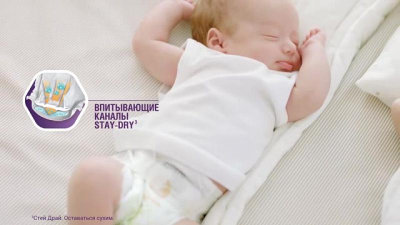 Подгузники Libero Newborn(iphone)